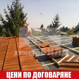 Ремонт на покриви с керемиди